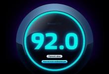 Пенсионный возраст. Интервью радиостанции Москва FM 92.0