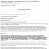 Апелляционное определение № 33-21836/2014 от 8 июля 2014 г.