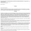 Решение № 2-107/2014 2-107/2014
